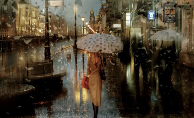 أمطري
