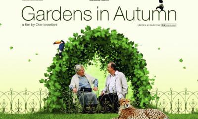 حدائق الخريف