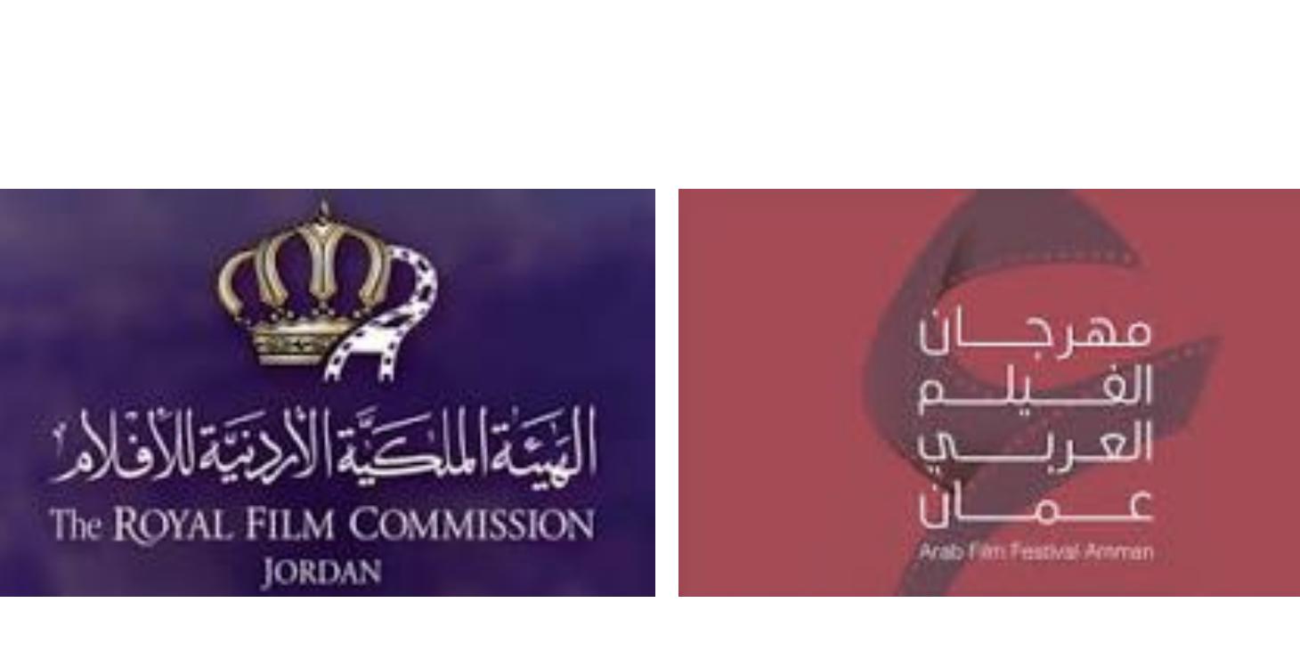 أفلام مهرجان الفيلم العربي بعمان