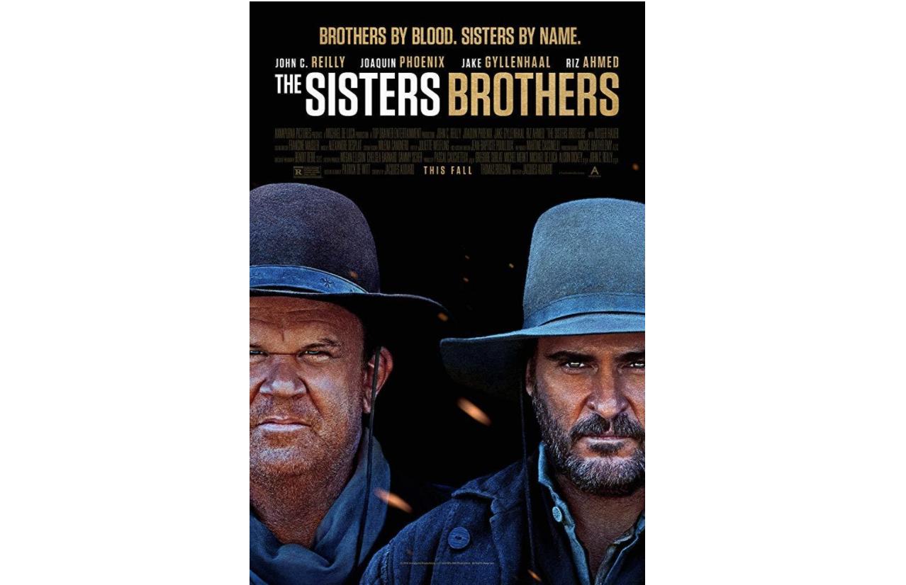 الأخوان سيسترز
