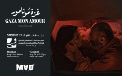 مهرجان عمان السينمائي الثاني 8-2021